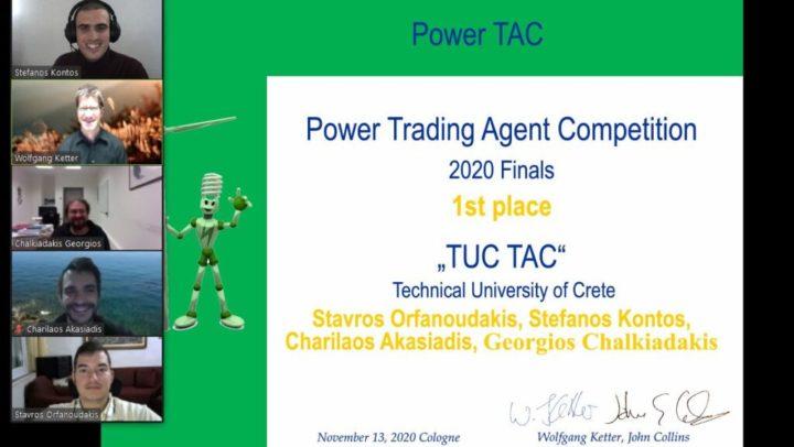 """Forschende aus Griechenland gewinnen KI-Wettbewerb """"Power TAC"""""""